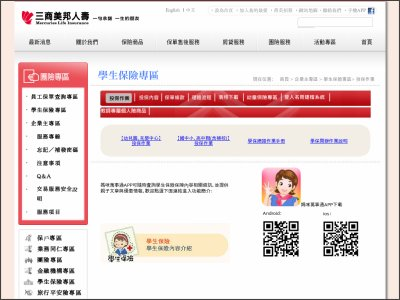 http://www.mli.com.tw/MLI_Public/Group_StaticPage3.aspx?id=study