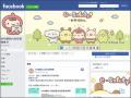 iWIN網路內容防護機構FB