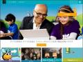 線上學程式登入