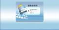 公文管理整合系統