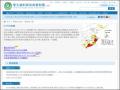 H7N9流感
